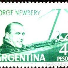 Sellos: ARGENTINA SELLO GJ 1275 NEWBERY FILIGR VERTICAL MINT L3916 ED. 1275. Lote 282030473
