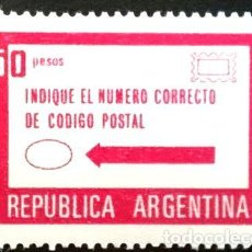 Sellos: ARGENTINA SELLO GJ 1786 CODIGO POSTAL 50P 1978 MINT L11580 ED. 1786. Lote 282043533