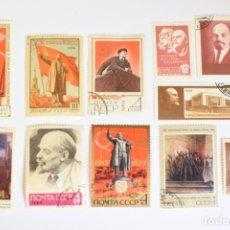 Selos: 11 SELLOS D ELA URSS TEMA LENIN. Lote 282586383