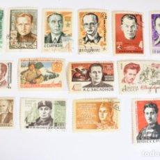 Selos: 14 SELLOS DE LA URSS TEMA HÉROES RUSOS. Lote 282586548