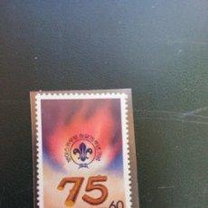 Selos: SELLOS. JAMBOREE SCOUT. KOREA 1982. Lote 283666533