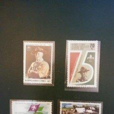 Selos: SELLOS. JAMBOREE SCOUT. KYNPOE KIBRIS CYPRUS. Lote 283668373