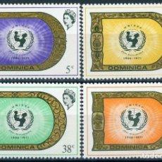 Sellos: DOMINICA 1971 IVERT 315/8 ** 25º ANIVERSARIO DE LA U.N.I.C.E.F.. Lote 287656453