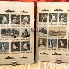 Sellos: FILATELIA DE LA PRESENCIA ARGENTINA EN LAS ORCAS DEL SUR. Lote 288295268