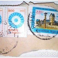 Sellos: LOTE DE 3 ESTAMPILLAS DE ARGENTINA ABRIL DE 1981. Lote 288295443
