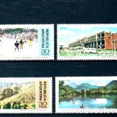 Sellos: ESTAMPILLAS ARGENTINAS 1977. Lote 288295493