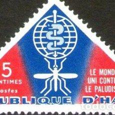 Sellos: HAITI SELLO MINT TRIANGULAR ERRADICACION DEL PALUDISMO 1962. Lote 288295883