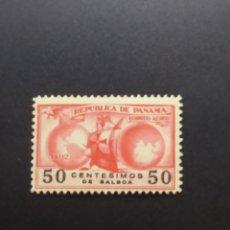 Sellos: ## PANAMA NUEVO 1935 DESCUBRIMIENTO 50C ##. Lote 288319293