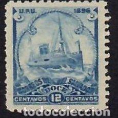 Sellos: EL SALVADOR (1897). BARCO. YVERT Nº 150. NUEVO SIN GOMA (CON FIJASELLOS).. Lote 288345328