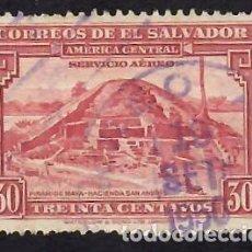 Sellos: EL SALVADOR (1946). PIRÁMIDE MAYA. AÉREO. YVERT PA84. USADO (UN POCO DE PAPEL ADHERIDO AL DORSO).. Lote 288346243