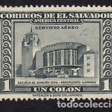 Sellos: EL SALVADOR (1946). ESCUELA DE AVIACIÓN CIVIL. AÉREO. YVERT PA86. NUEVO SIN GOMA.. Lote 288346708