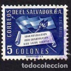 Sellos: EL SALVADOR (1952). 4º ANIV. DE LA REVOLUCIÓN Y 2º DE LA CONSTITUCIÓN. AÉREO. YVERT PA123. USADO.. Lote 288384303
