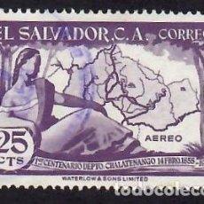 Sellos: EL SALVADOR (1956). CENTENARIO PROVINCIA DE CHALATENANGO. AÉREO. YVERT PA158. USADO.. Lote 288385913