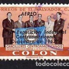 Sellos: EL SALVADOR (1962). SOBREIMPRESIÓN EXPO. INDUSTRIA. AÉREO. YVERT PA158. USADO.PQUEÑAS MANCHAS DORSO. Lote 288387153
