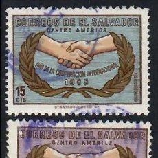 Sellos: EL SALVADOR (1965). AÑO COOPERACIÓN INTERNACIONAL. SERIE AÉREA COMPLETA. YVERT PA200-202. USADOS.. Lote 288388588