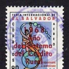 """Sellos: EL SALVADOR (1968). SOBREIMPRESO """"SISTEMA CRÉDITO RURAL"""". AÉREO. YVERT PA225. USADO.. Lote 288389458"""