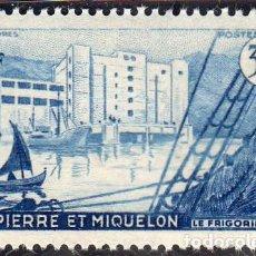 Sellos: AMÉRICA FRANCESA. SAN PEDRO Y MIQUELÓN. FRIGORIFCO.1955. YT-351. NUEVO SIN CHARNELA. Lote 288535073