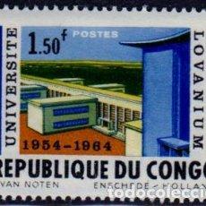 Sellos: ÁFRICA. REPÚBLICA DEL CONGO. UNIVERSIDAD LOVANIUM. 1964. YT525. NUEVO SIN CHARNELA. Lote 288538733
