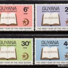 Sellos: GUYANA 303/06** - AÑO 1968 - 14º CENTENARIO DEL CORAN. Lote 288556723