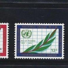 Sellos: SELLOS ONU NUEVA YORK 1970 203/05. Lote 289345108
