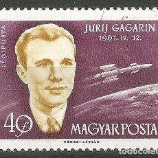 Sellos: HUNGRÍA - 40 FORINT - ESPACIO - JIRI GAGARIN - 12.04.1961 - MATASELLADO. Lote 289491843