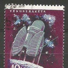 Sellos: HUNGRÍA - 40 FORINT - ESPACIO - COHETE DE VENUS 1963 - MATASELLADO. Lote 289493643
