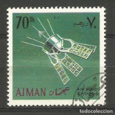 Sellos: AJMAN - 70 DIRHAM - CORREO AÉREO - ESPACIO - SATÉLITE D-1 - USADO. Lote 289592803