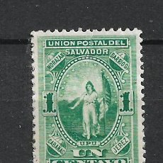 Sellos: EL SALVADOR SELLO USADO - 15/35. Lote 289658373