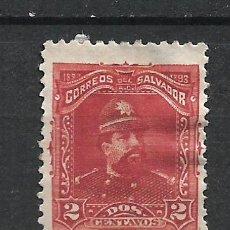 Sellos: EL SALVADOR SELLO USADO - 15/35. Lote 289658478