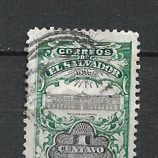 Sellos: EL SALVADOR SELLO USADO - 15/35. Lote 289658518