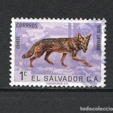 Sellos: EL SALVADOR SELLO USADO - 15/35. Lote 289658528