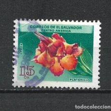 Sellos: EL SALVADOR SELLO USADO - 15/35. Lote 289658533
