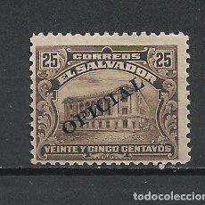 Sellos: EL SALVADOR SELLO USADO - 15/35. Lote 289658548