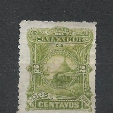 Sellos: EL SALVADOR SELLO USADO - 15/35. Lote 289658553