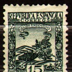 Sellos: 3RD DEATH CENTENARY, LOPE DE VEGA. Lote 289662958