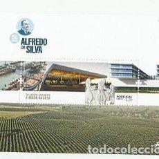Sellos: PORTUGAL ** & 150 AÑOS DEL NACIMIENTO DE ALFREDO DA SILVA, INDUSTRIA 2021 (19947). Lote 289675293