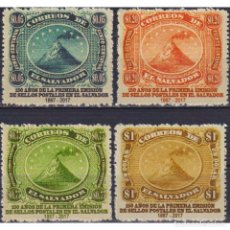 Sellos: SV2748 SALVADOR 2017 MNH THE 150TH ANNIVERSARY OF THE FIRST POSTAGE STAMP. Lote 293408893