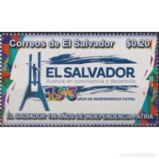 Sellos: SV2761 SALVADOR 2017 MNH THE 160TH ANNIVERSARY OF INDEPENDENCE. Lote 293410058