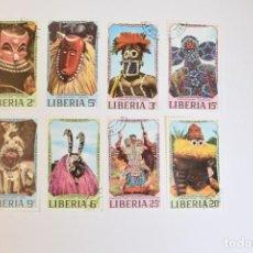 Sellos: 8 SELLOS DE LIBERIA TEMA MÁSCARAS. Lote 294081613