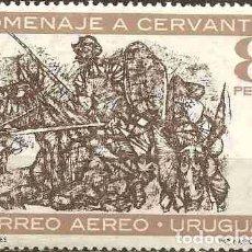 Sellos: URUGUAY CERVANTES SERIE ANO 1967 MINT AEREA YV 323. Lote 294276128
