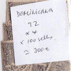 Sellos: FC3-149- DOMINICANA YT 92 X 100 SELLOS NUEVOS ** SIN FIJASELLOS 300 EUROS. Lote 294480003