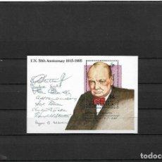 Sellos: DOMINICA 1995, HOJA BLOQUE 50 ANIVERSARIO NACIONES UNIDAS. MNH,. Lote 294855338