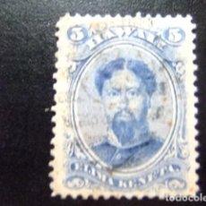 Sellos: HAWAII 1864 -71 REY KAMEHAMEHA V YVERT 24 FU. Lote 295381233