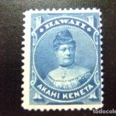 Sellos: HAWAII 1882 - 91 PRINCESA LIKELIKE YVERT 29 (*) MH SIN GOMA. Lote 295381893