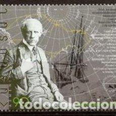 Sellos: ARMENIA. 1996. 1 VALOR***. F. NANSEN. EXPLORADOR DE ARCTICA. Lote 295557858