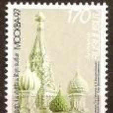 Sellos: ARMENIA. 1997. 1 VALOR***. YVERT 278. EXPOSICION FILATÉLICA EN MOSCU.. Lote 295562488