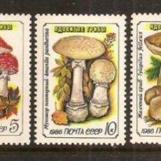 Sellos: URSS - RUSIA. 1986. SETAS. YVERT 5304-5308***.. Lote 295751058