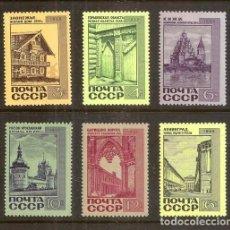 Sellos: URSS - RUSIA. 1968. YVERT 3453 - 3458. ***. ARQUITECTURA.. Lote 295751308