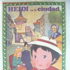 Cine: HEIDI EN LA CIUDAD. - AÑO 1977. Lote 13123201