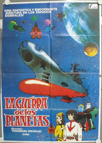NJ28 LA GUERRA DE LOS PLANETAS SERIE TV ANIMACION JAPONESA POSTER ORIGINAL 70X100 ESTRENO (Cine - Posters y Carteles - Series TV)